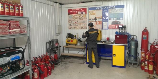 Пост технического обслуживания пожарной техники