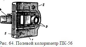 ПК 56