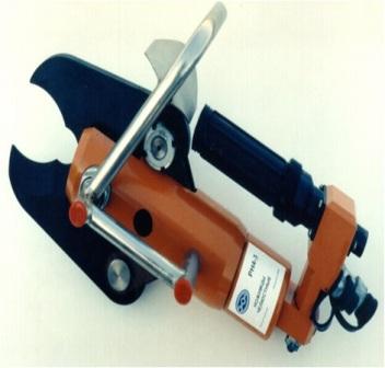Ножницы челюстные РН 4-3