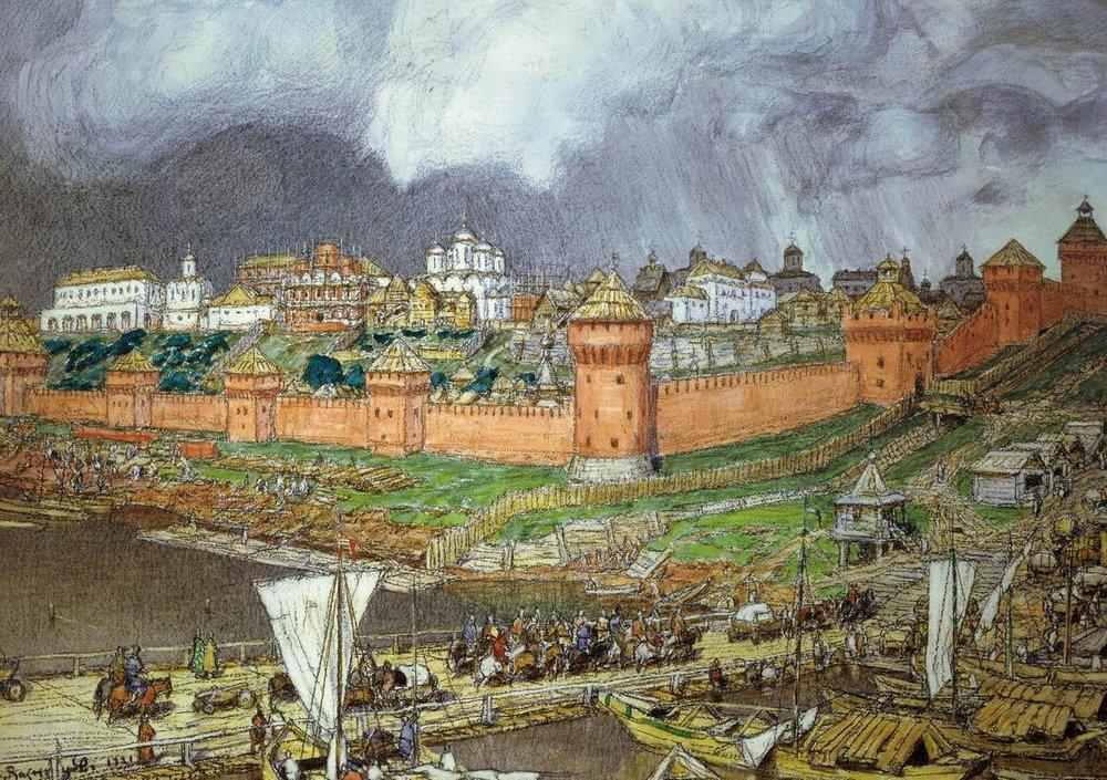 Московский Кремль при Иване III (Васнецов А.М.)