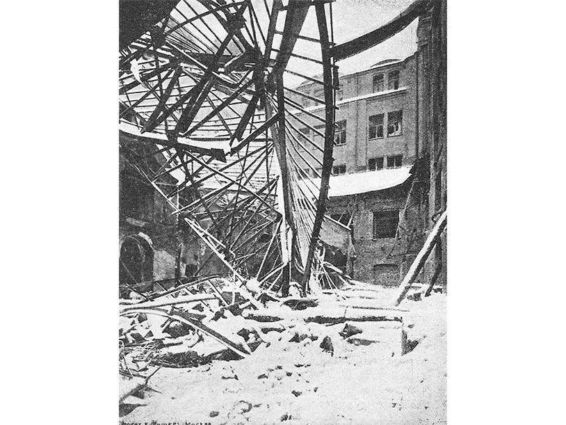 Метрополь после пожара (фото из журнала Искры 1901 год)