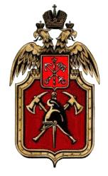 Эмблема пожарных Санкт-Петербурга