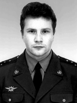Ульянов Илья Вячеславович