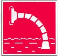 Пожарный водоисточник