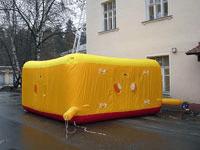 Куб жизни от фирмы Самоспас