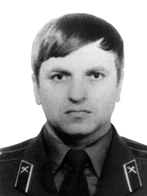 Левочкин Александр Федорович