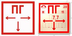 Обозначение пожарного гидранта