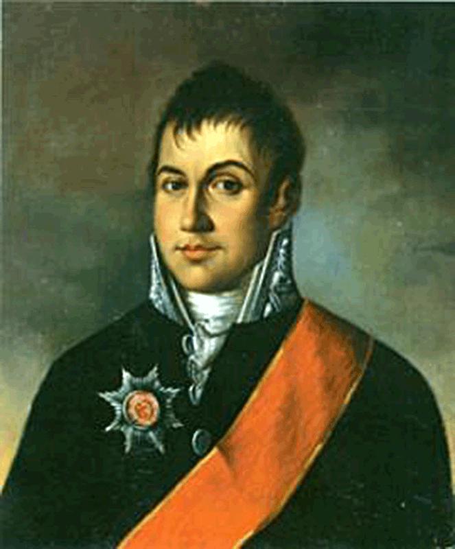 Трескин Николай Иванович