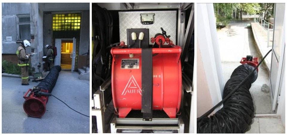 Применение вентилятора пожарного на пожаре
