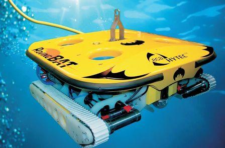 Аппарат подводный инспектор