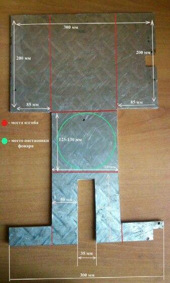 Чертеж заготовки для фонаря ФОС-3
