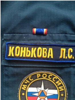 Расположение медали на повседневной одежде