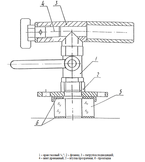 Вакуумный кран АЦ 3.0-40 (4326)