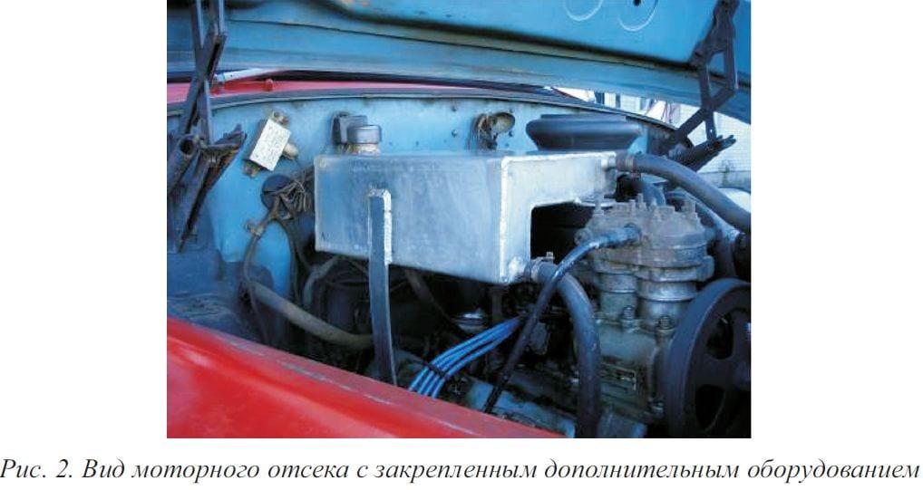 Вид моторного отсека АЦ-40(131)