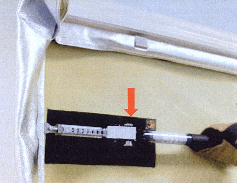 Фото 8 Разблокировать положение рамки отщелкнув замок узла фиксации