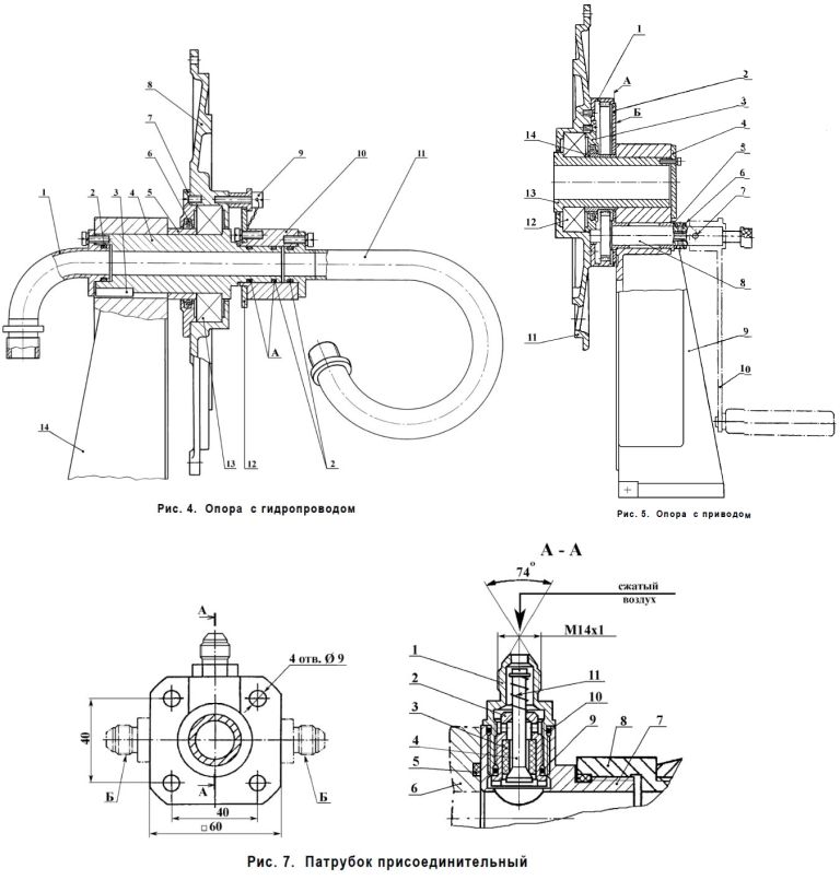 КРВД-400-60А 90А общий рисунок