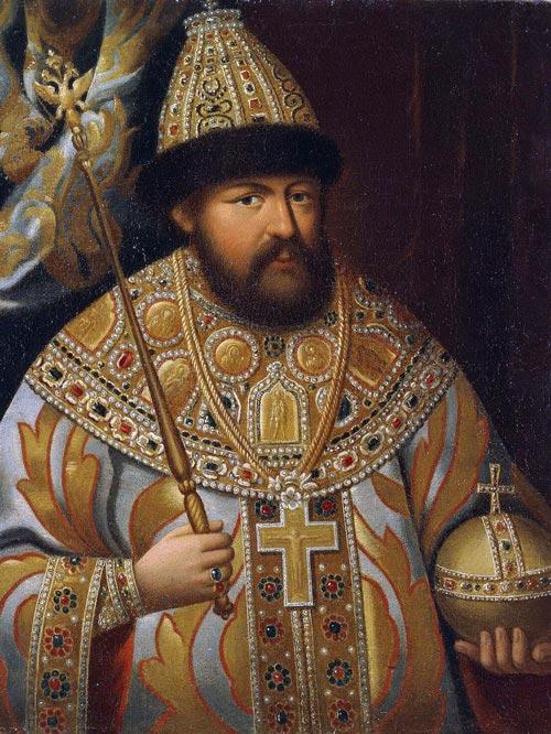 Царь Романов Алексей Михайлович