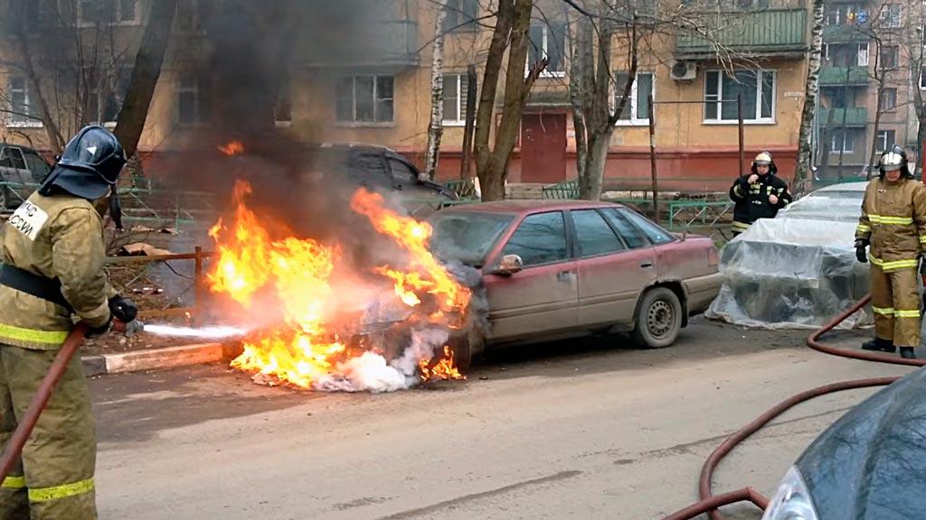 Тушение автомобиля