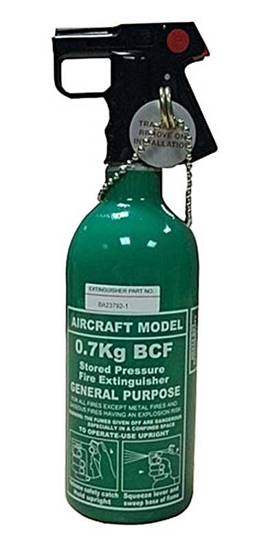 Хладоновый огнетушитель для вертолета