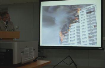 Лекция по пожарной безопасности в зданиях