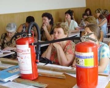 Пожарно-технический миниум