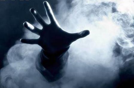 рука из дыма
