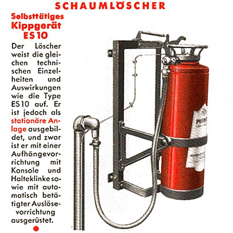 Установка пенного пожаротушения Minimax