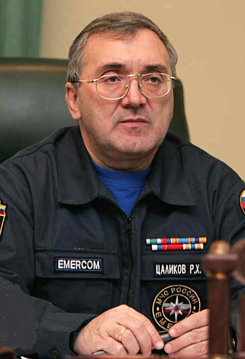 Цаликов Руслан Хаджисмелович