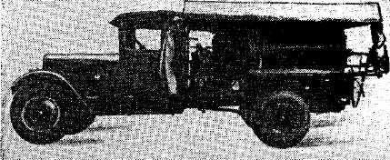 Установка АГВ смонтированная на автомобиле ЗИС-5