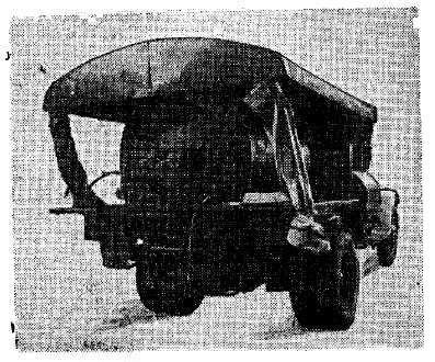 Задняя крышка цилиндра АГВ