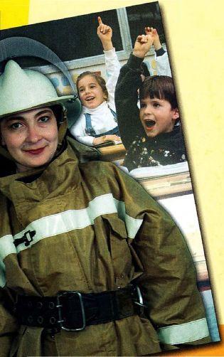 Пожарная безопасность в школе