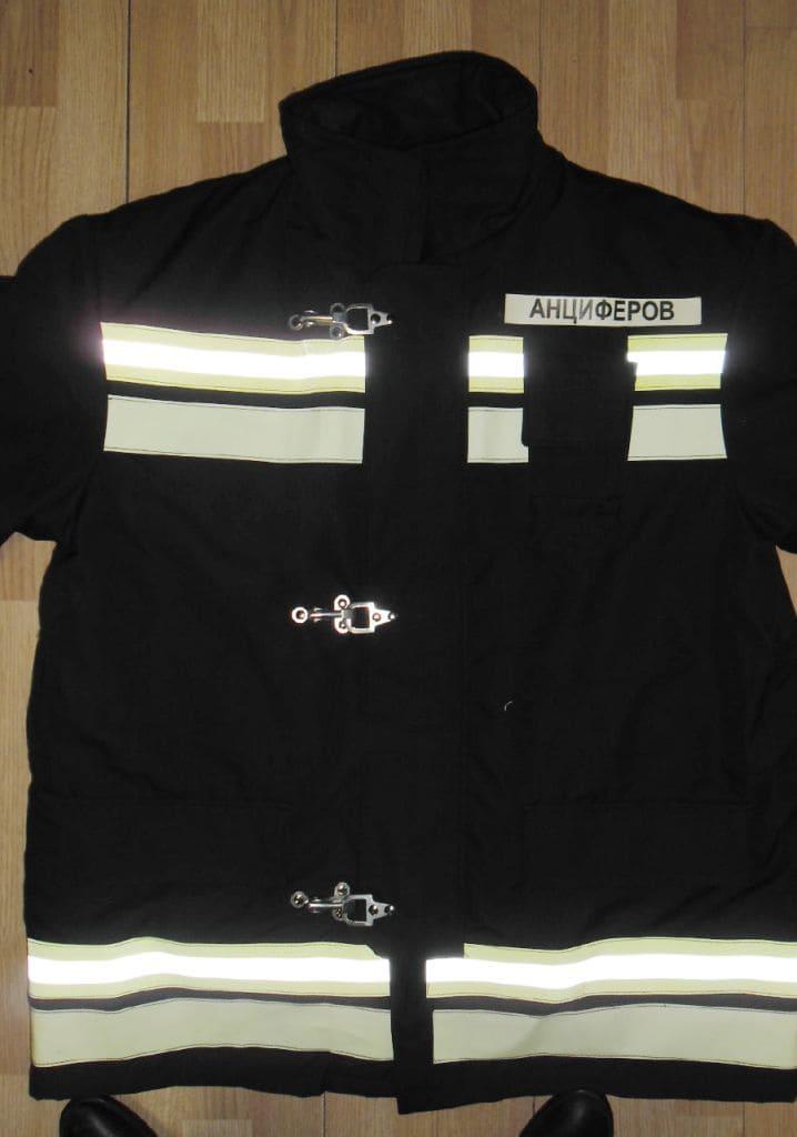 Обозначение специальной одежды