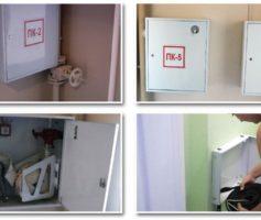 пожарная безопасность жилых домов