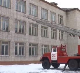 Правила пожарной безопасности в школе