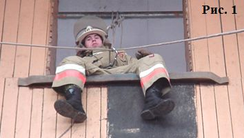 Эвакуация пожарных с верхних этажей