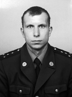 Ковалевич Иван Валерьевич