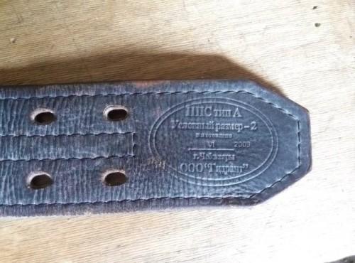 Пояс пожарного (штамп изготовителя)