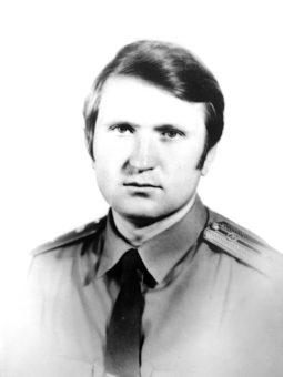 Рогозин Александр Викторович
