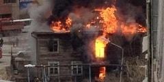 Пожары в деревянных зданиях и домах