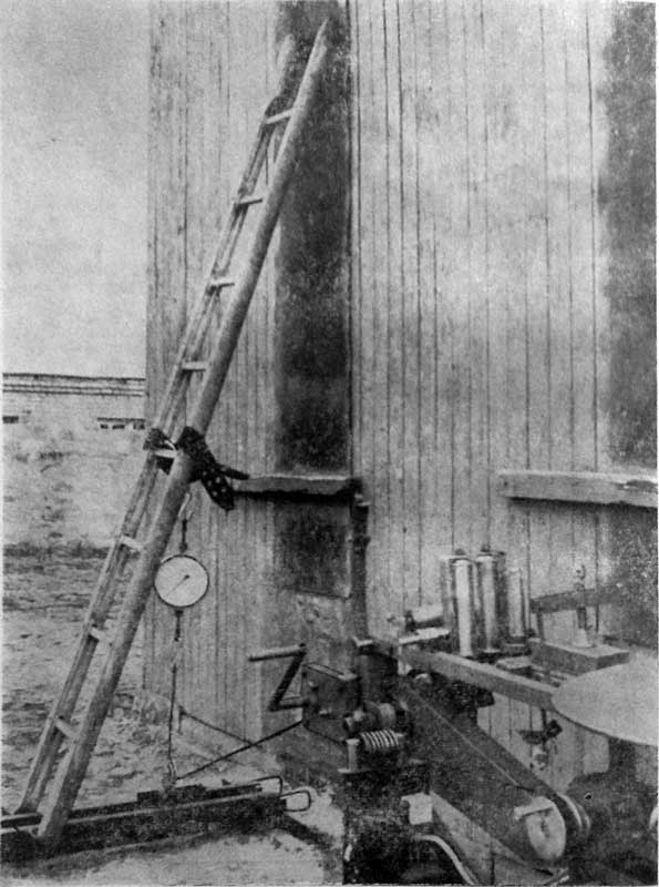 Испытание лестницы-палки
