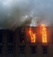 Пожар в СПб ВПТШ МВД России 1997 год