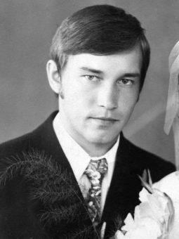 Алферов Юрий Викторович