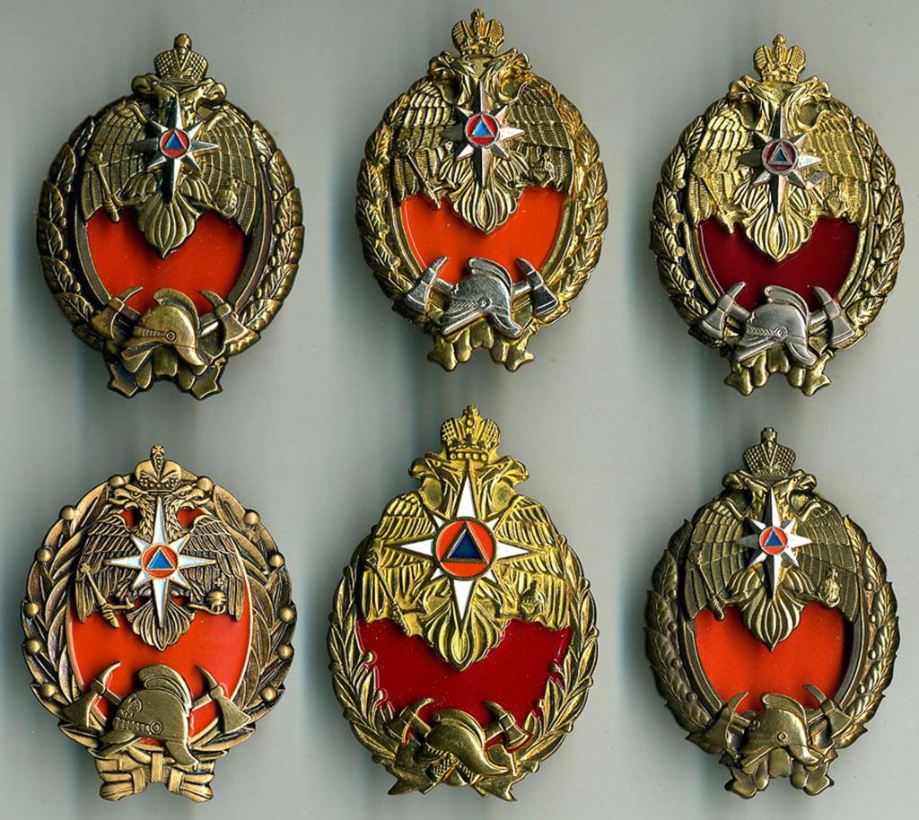 Нагрудный знак МЧС России Лучший работник пожарной охраны (с 2005 года)