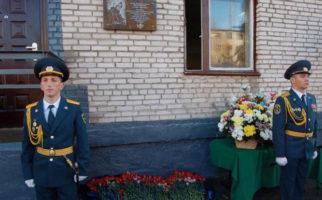Открытие-мемориальной-доски-Тихомирову-Дмитрию-Евгеньевичу-1