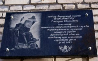 Открытие-мемориальной-доски-Тихомирову-Дмитрию-Евгеньевичу-2