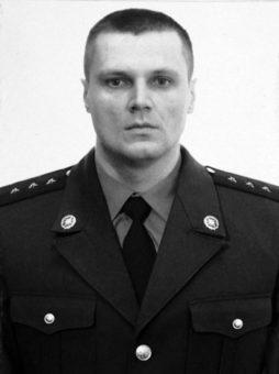 Стёпин Максим Николаевич