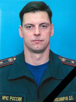 Тихомиров Дмитрий Евгеньевич