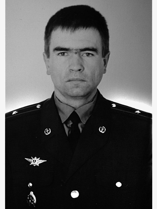Триполитов Александр Петрович