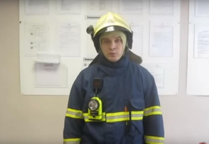 Защитная одежда пожарного