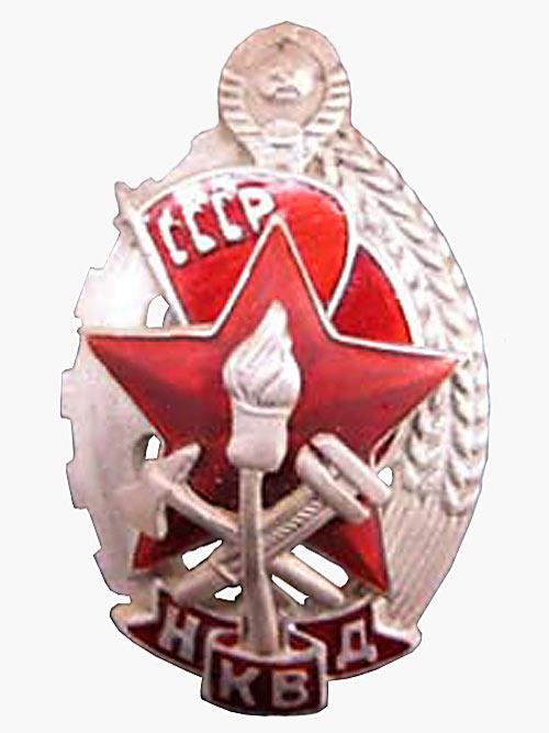 Знак Лучшему работнику пожарной охраны (1937-1940 гг.)